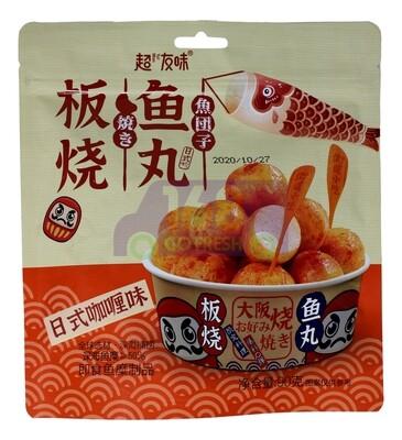 Fish Ball 超友味 板烧鱼丸 日式咖喱味(90G)