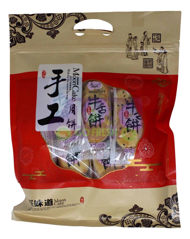 HANDMADE OX-TONGUE SHAPED CAKE 手工 牛舌饼((乌豆沙味)