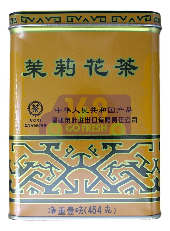JASMINE TEA (铁罐)向阳花 茉莉花茶 1LB