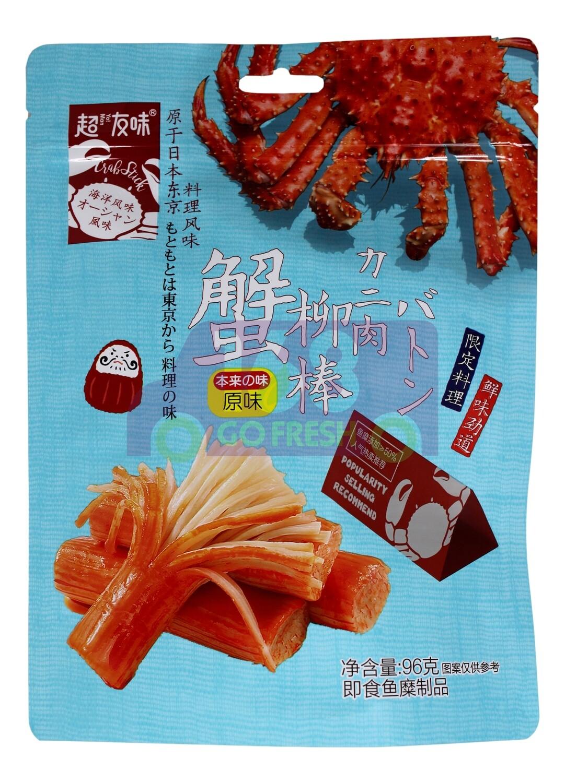 CRAB FILLET 超友味 蟹柳肉棒(96G)