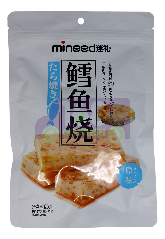 BAKED COD  迷礼 鳕鱼烧(原味)