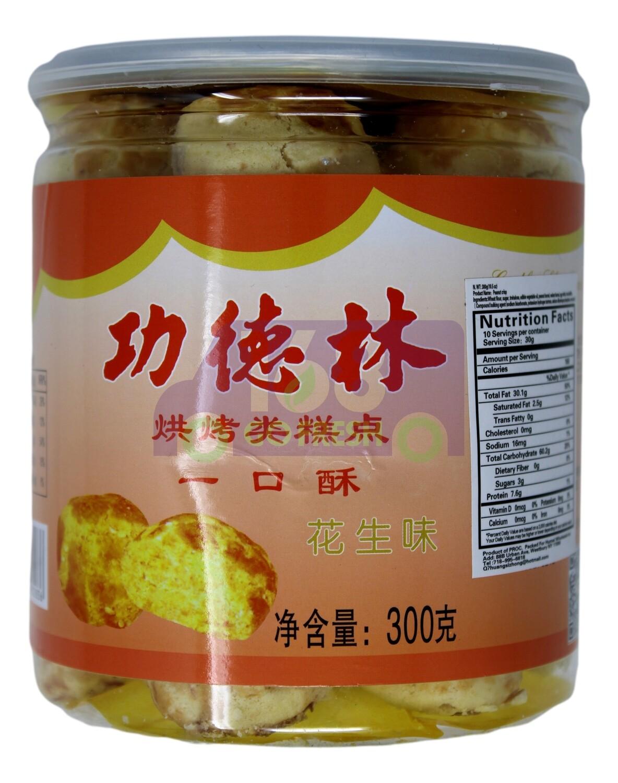 GODLY SHORTBREAD-PEANUT 功德林 一口酥 花生味(300G)