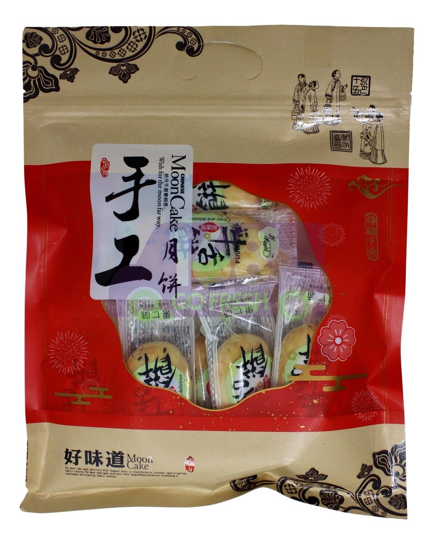 HANDMADE OX-TONGUE SHAPED CAKE 手工 牛舌饼(果仁味)
