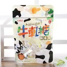 NOUGAT CANDY 有露安 台湾牛轧糖(250G)