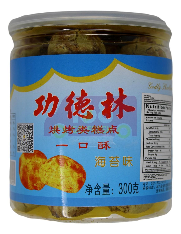 GODLY SHORTBREAD-SEAWEED 功德林 一口酥 海苔味(300G)