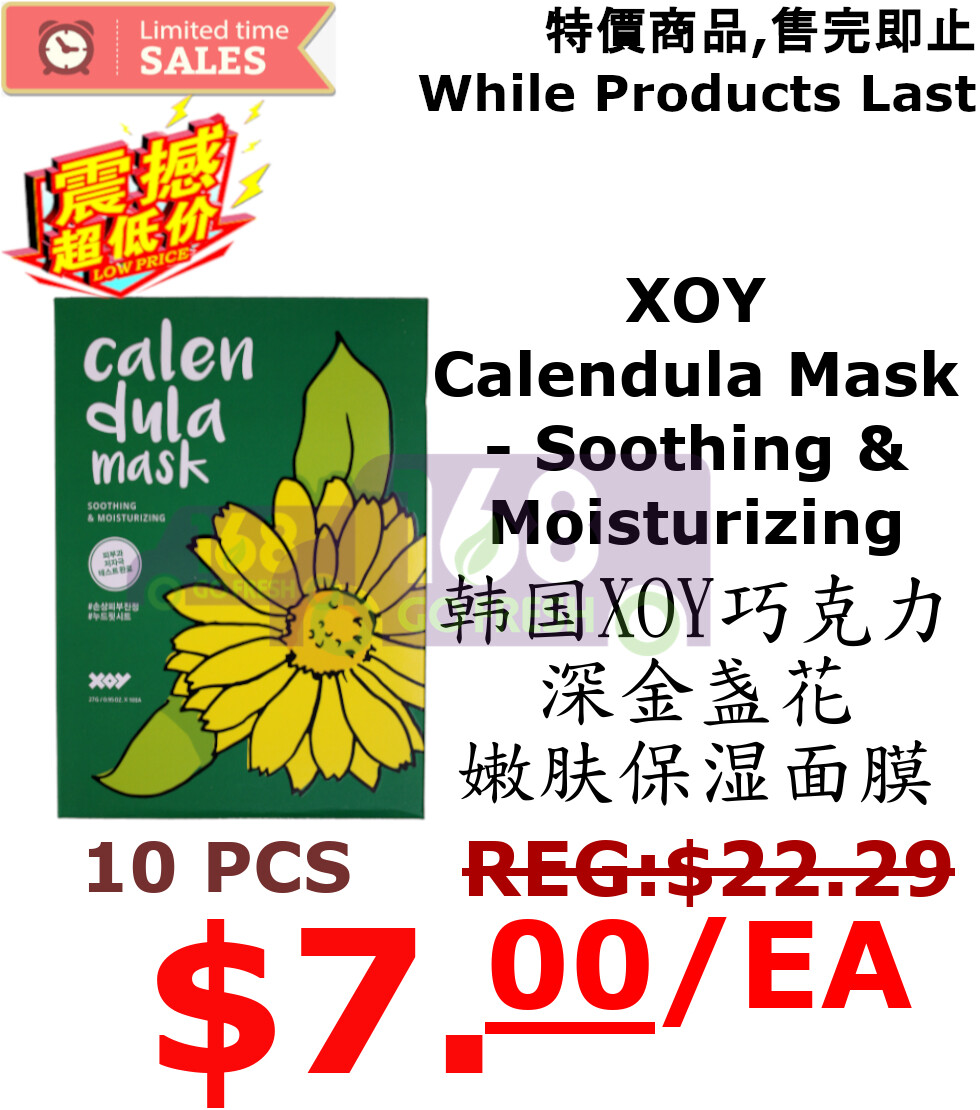 【ON SALE 热卖促销】 XOY Calendula Mask - Soothing & Moisturizing 10Sheets韩国XOY金盏花嫩肤保湿面膜10片(原价$22.29)