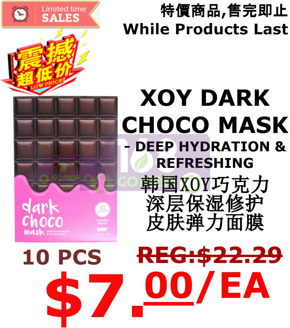 【ON SALE 热卖促销】 XOY Dark Choco Mask - Deep Hydration & Refreshing 10Sheets韩国XOY巧克力深层保湿修护皮肤弹力面膜10片(原价$22.29)