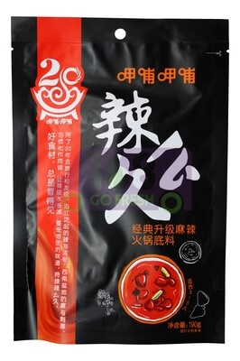 HOT POT BASE- EXTRA SPICY FLAVOR 呷哺呷哺 辣么久 麻辣火锅底料(190G)
