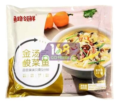 Golden Soup Pickled Fish 鱼路领鲜 金汤酸菜鱼