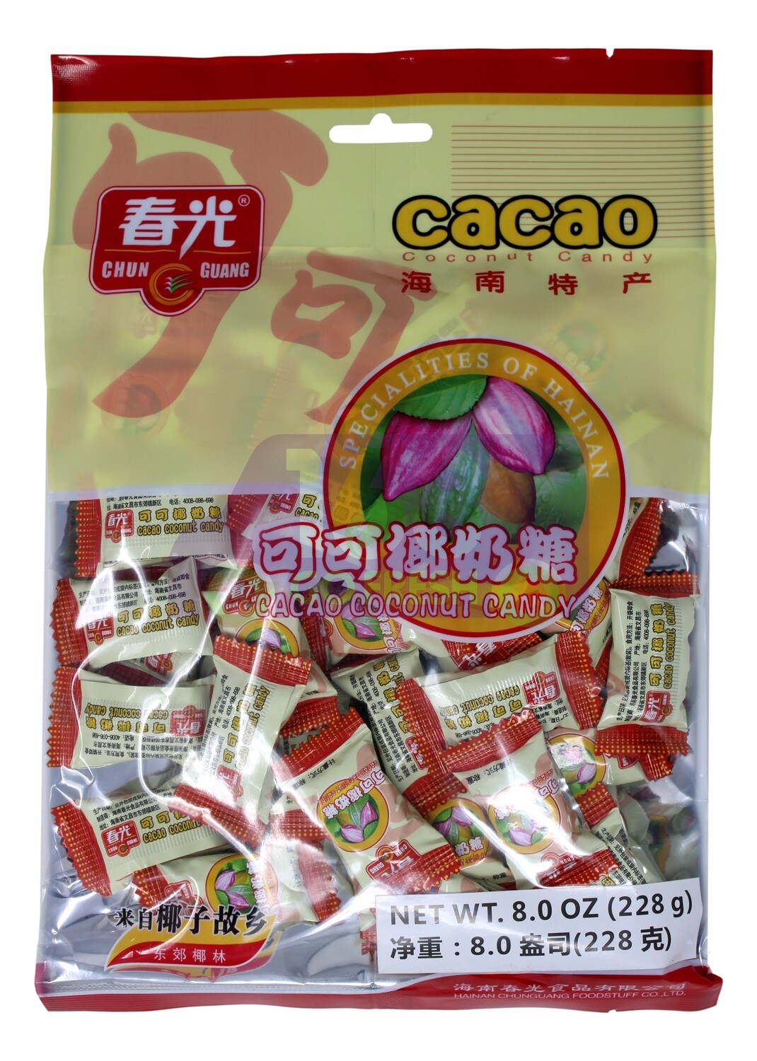 CACAO COCONUT CANDY 春光 可可椰奶糖(19.4OZ)