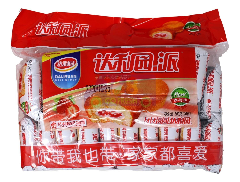 DALIYUYAN PIE- STRAWBERRY FLV 达利园派 草莓味(500G)