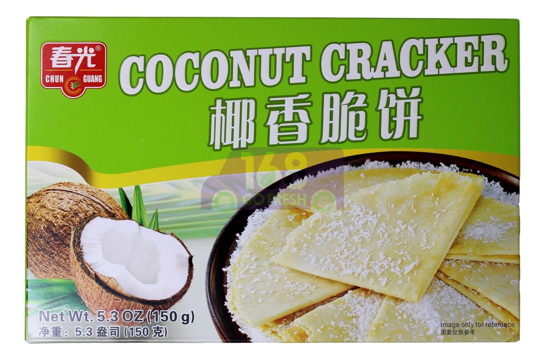 COCONUT CRACKER 春光 椰香脆饼(150G)