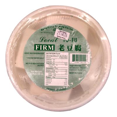 FRESH FIRM TOFU (L) 桶装 美味  新鲜  老豆腐(大)