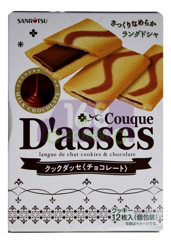 COUQUE DASSES CHOCOLATE 日本 黑巧克力夹心饼干(3.25OZ) 351828