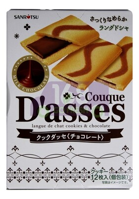 COUQUE DASSES MATCHA 日本 巧克力夹心饼干(3.25OZ) 351828