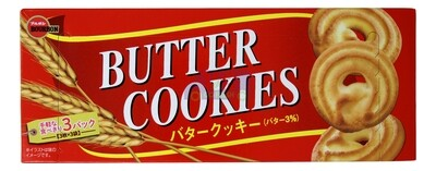 BOURBON BUTTER COOKIES 日本 奶油脆饼(3.2OZ) 31536