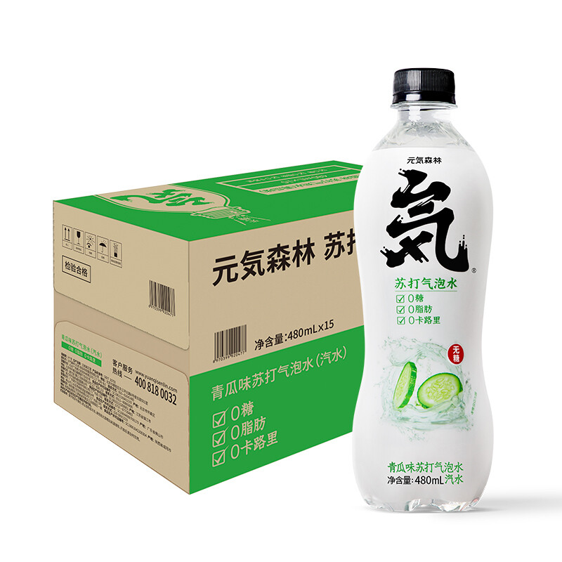 SODA DRINK CUCUMBER FAVOUR 元气森林 青瓜味苏打汽水