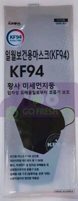 KOREAN ILWOUL KF94 Disposable Face Mask - Black 1ea 韩国 ILWOUL KF94 一次性防护口罩升级版一个装-黑色(8809629860024)