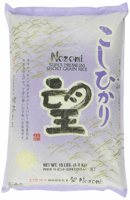 Nozomi Super Premium Short Grain Rice 望 日本短粒米 (15LB)