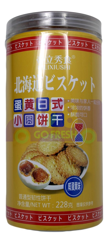 Salted Egg Bissuit 帝力秀食 蛋黄日式小圆饼干(228G)