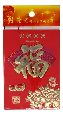 Red packet (小)红包 花开富贵 福(一包里6个)