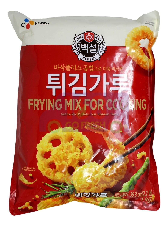CJ Frying Mix for Cooking 韩国 CJ 综合炸粉(2.2LB)