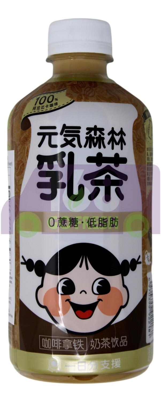 GENKI FOREST MILK TEA DRINK-COFFEE 元气森林 咖啡拿铁乳茶(450ML)