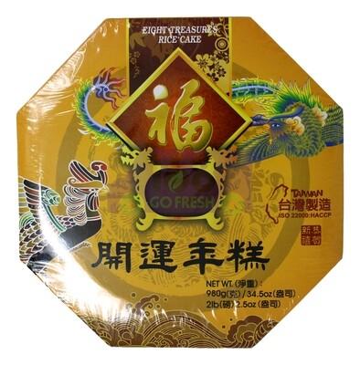 MIXED COGEE RICE CAKE 长荣 福字 八宝开运年糕(2LB)