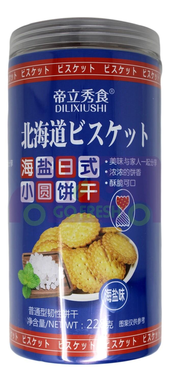 Salted Bissuit 帝力秀食 海盐日式小圆饼干(228G)
