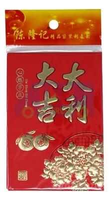 Red packet (小)红包 大吉大利(一包里6个)