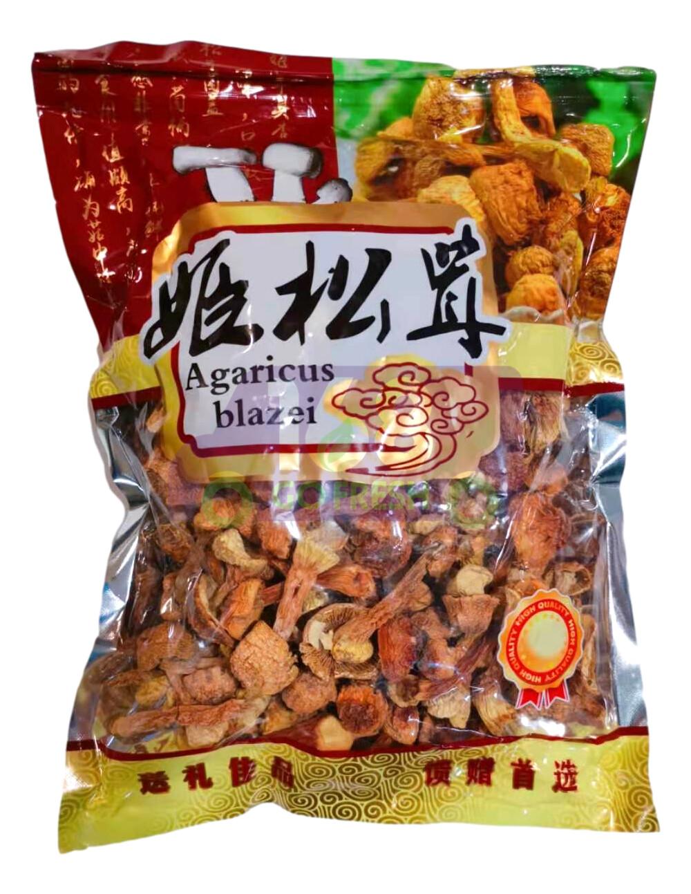 Dried Agaricus Blazei Mushroom 8oz 优质姬松茸/巴西蘑菇8oz