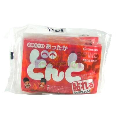 【ON SALE 热卖促销】KINCHO Adhesive Body Warmer 10pcs日本 金鸟自热贴暖宫贴暖宝宝暖暖包-可贴10片(原价$15.89)