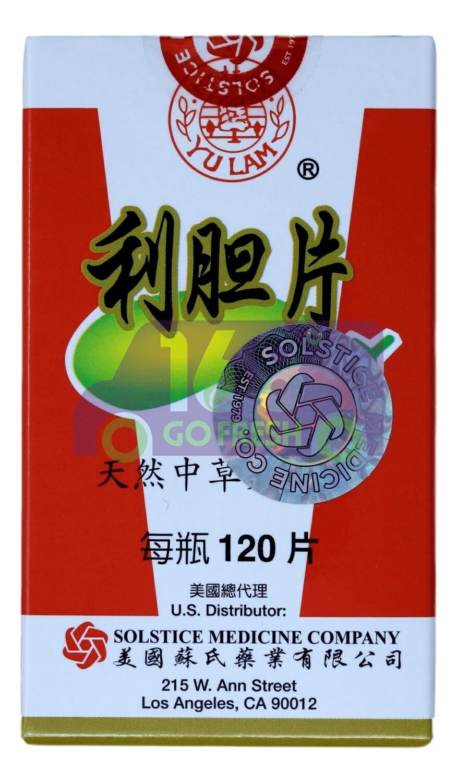 YULAM LIDAN TABLES 120PCS 榆林牌 利胆片(120片)
