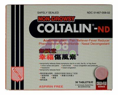 COLTALIN PILLS 36 tablets 香港幸福 无睡意伤风素 36片