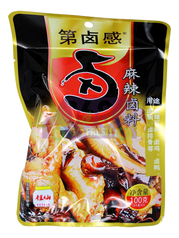 HOT AND SPICY SEASONING 第卤感 麻辣卤料(100G)