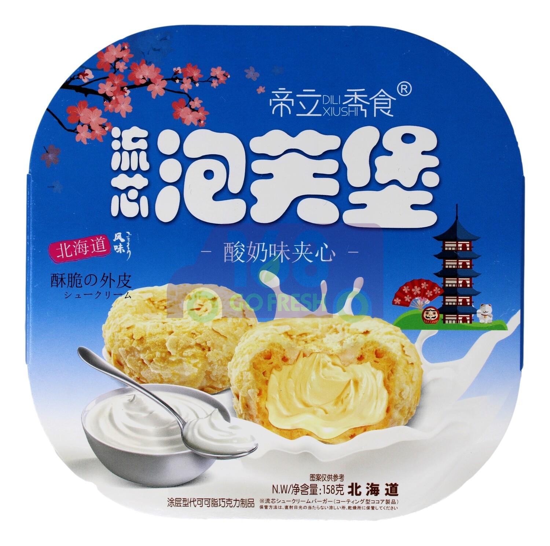 HOKKAIDO STYLE PUFF-YOGURT FLV 帝立秀食 流心泡芙堡 酸奶味夹心(158G)