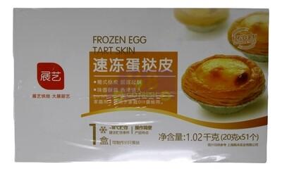 FROZEN EGG TART SKIN 展艺 急冻蛋挞皮(1.02KG)
