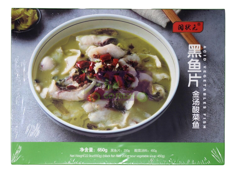 Fish with Pickled Mustard 闽状元 墨鱼片 金汤酸菜鱼(650G)