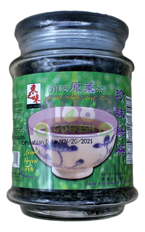 SPRING GREEN TEA 东之味 珍珠绿茶 特级原叶(8OZ)
