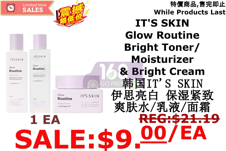 【ON SALE 热卖促销】IT'S SKIN Glow Routine Bright Cream 50ml  韩国IT'S SKIN 伊思亮白保湿紧致面霜(含有10种维他命复合精华)50ml(原价$21.19)