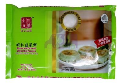 SHRIMP & PORK WITH CHIVES MINI PANCAKE 一日三餐 虾仁韭菜饼(10个装)
