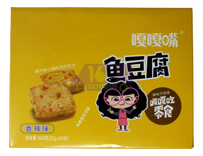 FISH TOFU 嘎嘎嘴 鱼豆腐 香辣味(660G)