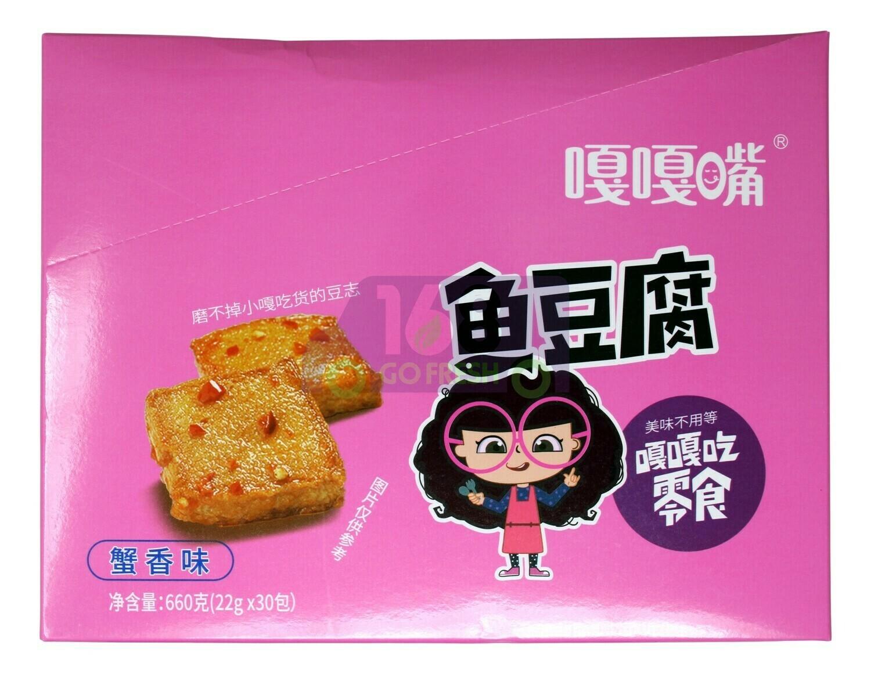 FISH TOFU 嘎嘎嘴 鱼豆腐 蟹香味(660G)