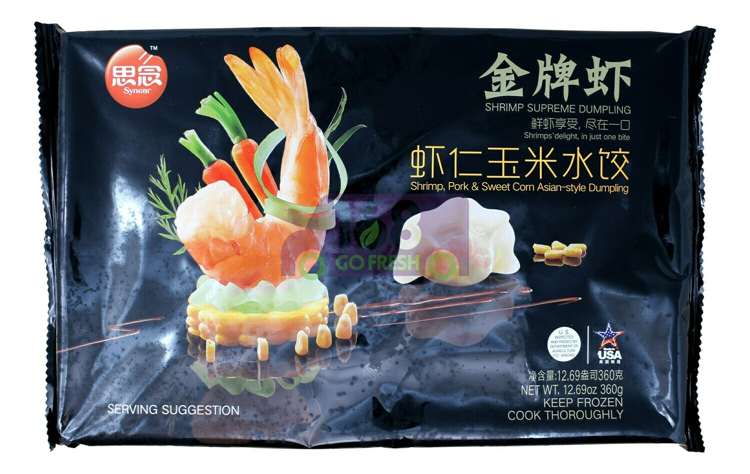SYNEAR SHRIMP PORK&SWEETCORN ASIAN-STYLE DUMPLING 思念 金牌虾 虾仁玉米水饺(12.69OZ)