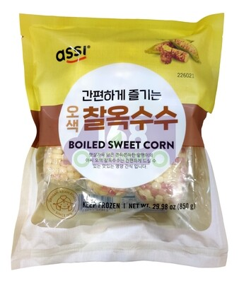 Assi Boiled Sweet Corn ASSI牌 冷冻五彩糯玉米