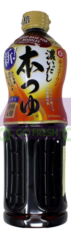 KKM HON TSUYU(SOUP&SAUCE BASE) 万字牌 4倍浓缩汤面汤底万能调味料(33.8FLOZ)