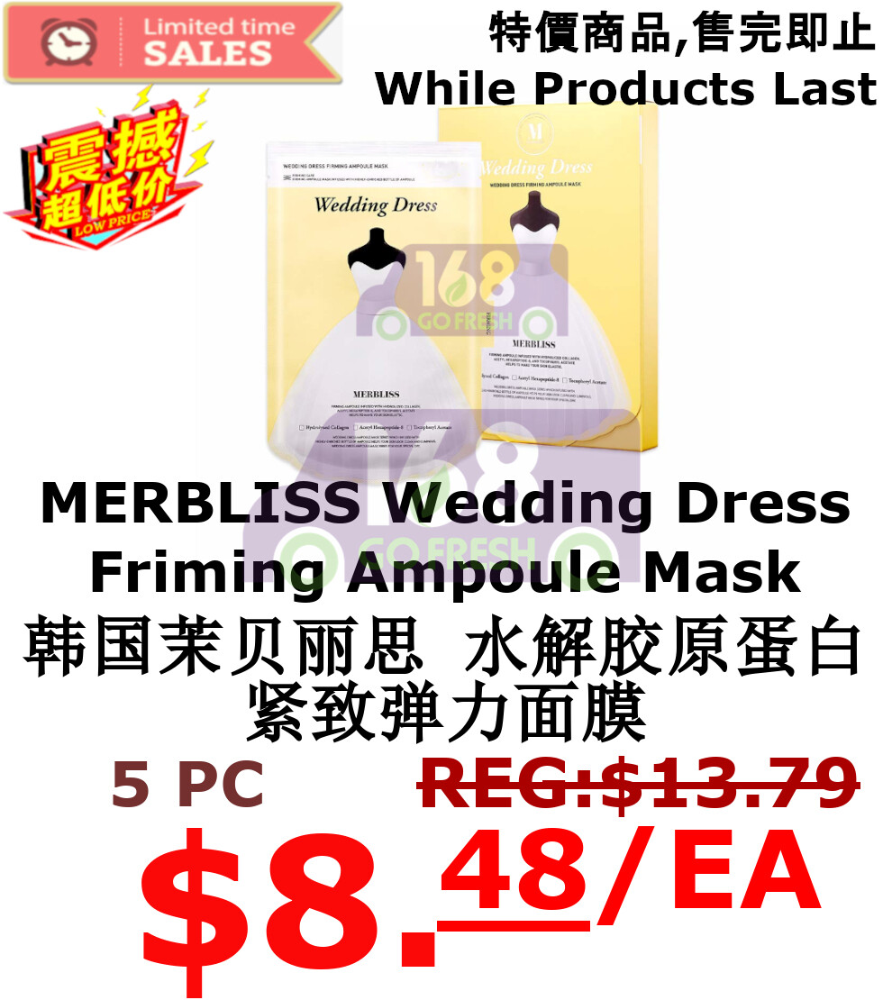【ON SALE 热卖促销】MERBLISS  Wedding Dress Friming Ampoule Mask 5pcs 韩国茉贝丽思水解胶原蛋白紧致弹力面膜5片装(原价$13.79)