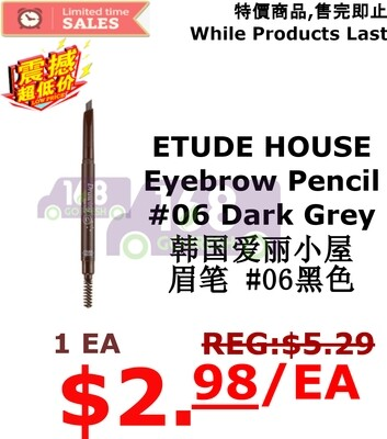 【ON SALE 热卖促销】ETUDE HOUSE Eyebrow pencil double head rotating waterproof and sweatproof lasting non-marking #06韩国爱丽小屋眉笔 双头旋转防水防汗持久不脱色 #06黑色(原价$5.29)