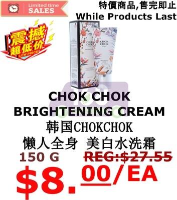 【ON SALE 5折热卖促销】CHOK CHOK Brightening Wash Cream 150g韩国懒人全身美白水洗霜150g(原价$27.55)