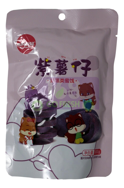 THREE QUIRRELS PURPLE POTATO 三只松鼠 紫薯仔(100G)